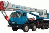 Аренда автокрана 32 тонны 31 метр
